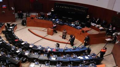 Photo of Esta tarde inició el Ordinaria en el Senado